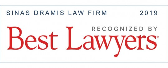 Five Sinas Dramis Attorneys Featured in 25th Edition of Best Lawyers in America